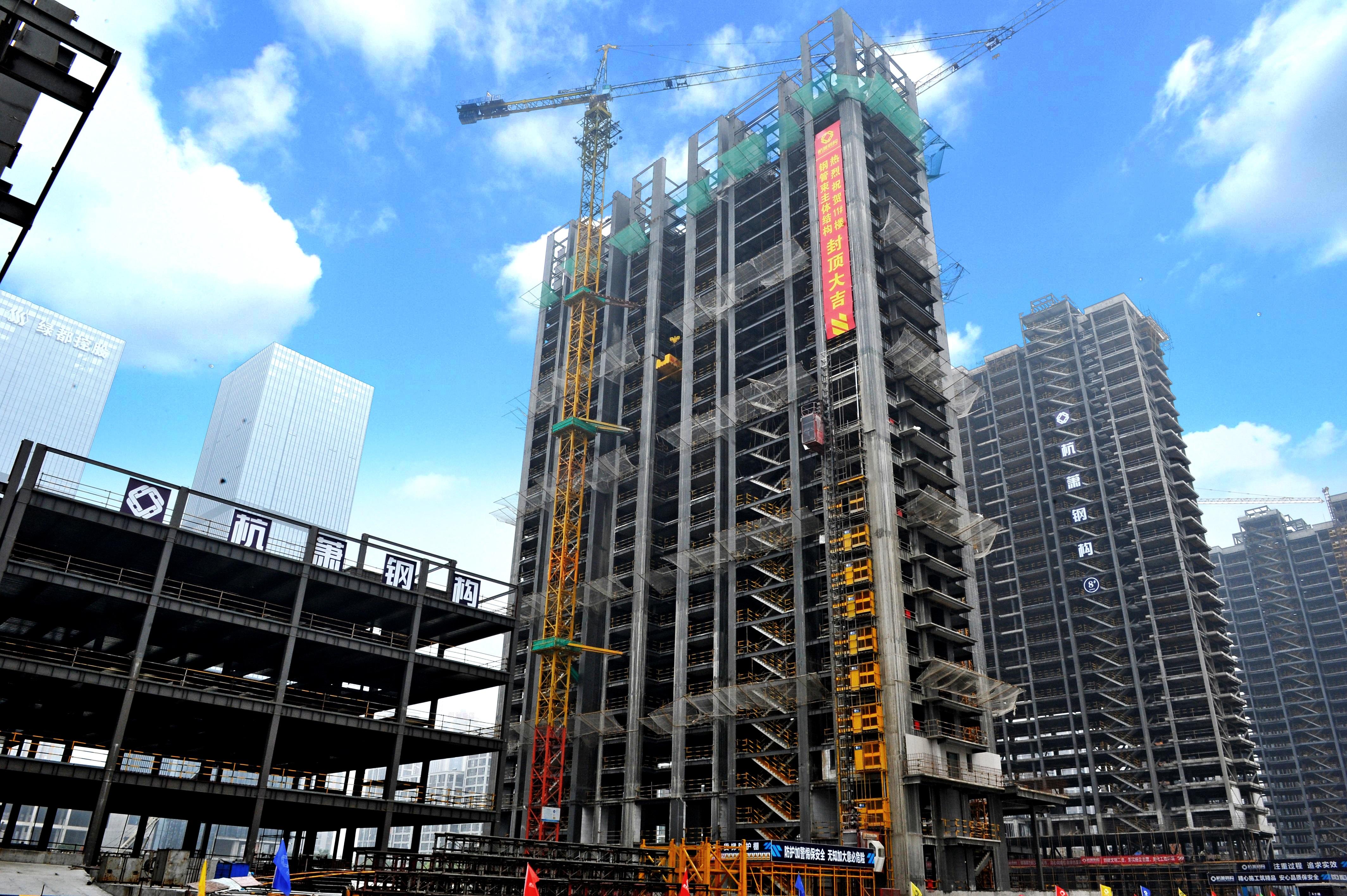 杭萧钢构调研记:山西将大力发展钢结构装配式建筑
